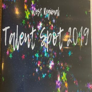 West Regional Talent Spot 2019 DVD