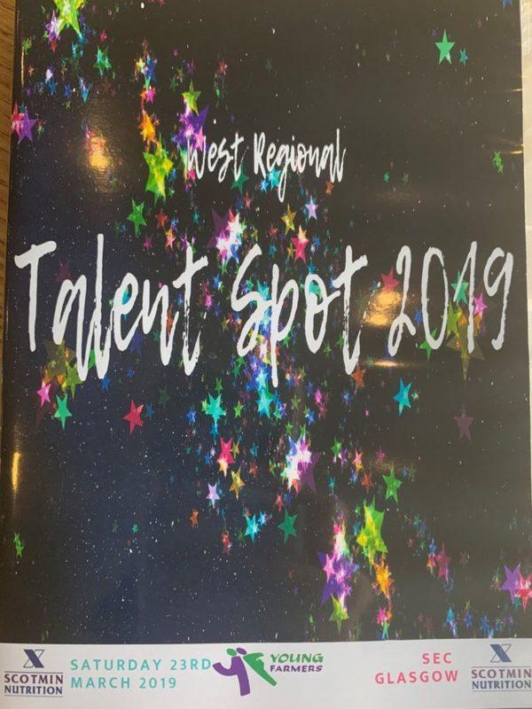 West Regional Talent Spot 2019 DVD